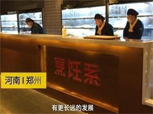 火锅店招服务员要求985 开出天价年薪令人瞠