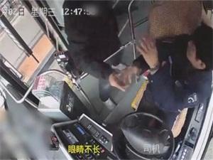 公交司机被扇耳光 被扇耳光缘由曝光竟是因多走了几步路