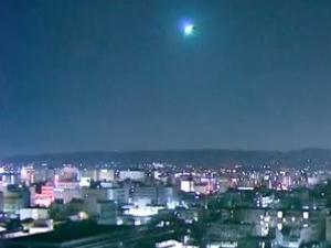 日本天降蓝色火球是怎么回事 现场画面曝光专家这样解释的