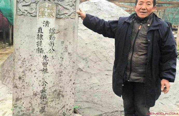 六代人守墓130年