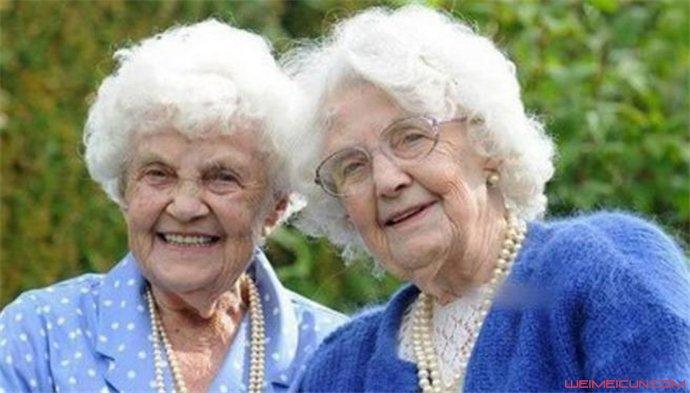 世界最年长双胞胎