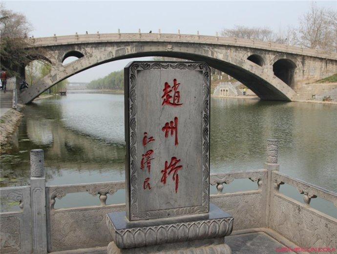 赵州桥建于哪个朝代