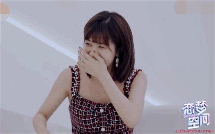 子是谁_许冰晗撞脸郑合惠子