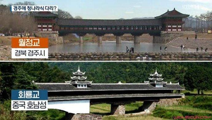 韩国古桥被指照抄