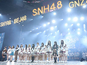 SNH48姐妹团解散 五支队伍解散被要求当网络
