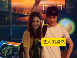P图骗父母刘昊然是男友 揭详情始末爸爸反应好笑又心疼