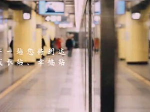末班地铁开门 始末及详细经过曝光这一幕极暖