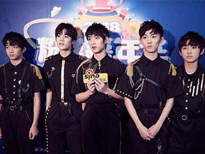 台风少年团成员资料 5名00后成员青春荷尔蒙