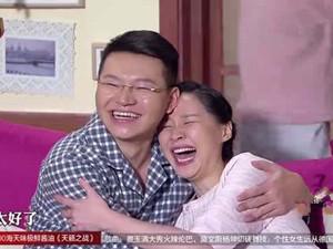 金靖和吴彼龙凤胎吗 两人对比照太像了有血缘关系吗