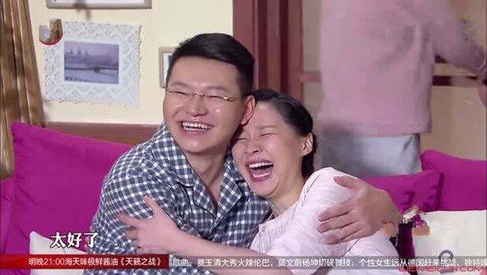 金靖和吴彼龙凤胎吗