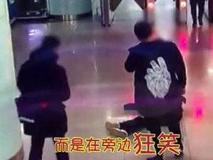 男子醉酒倒地好友自拍 三男子地铁上演塑料