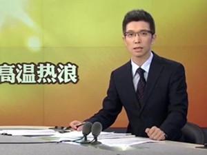 朱广权结婚了吗 个人资料起底老婆惊人身份曝光掀热议