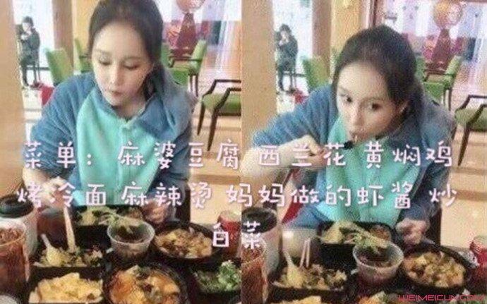 赵本山女儿回应吃天价早餐