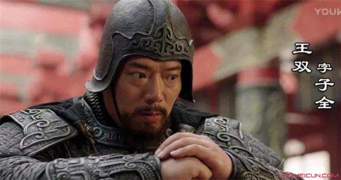 三国王双电视剧扮演者是谁