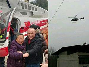 富豪开直升机回村拜年 发村民900万红包300万家电