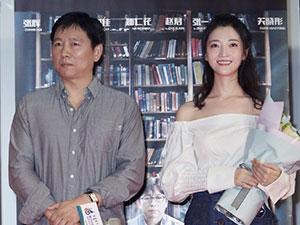 北影院长张辉个人资料 离婚娶娇妻刘熙阳第一任妻子是谁