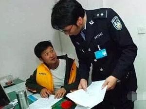 吴京真被交警抓过 详情被揭吴京讲述过程令人哭笑不得