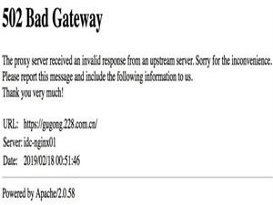 故宫网站崩了怎么回事 抢票堪比双十一导致