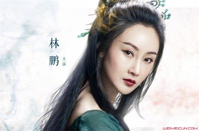 女演员林鹏结婚没有