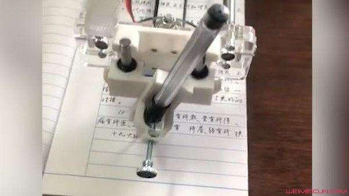 抄作业机器人断货