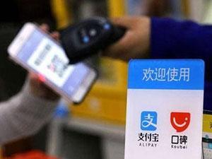 日本人提出向中国收二维码使用费 事情详情曝光这可能吗