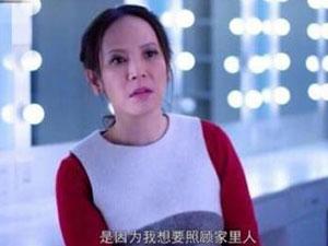 杨乃文参加歌手原因 高冷女神参赛理由很现