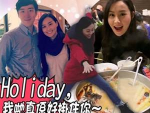 陈法拉吃火锅庆生画面曝光 现场惊喜男子不是男友而是他