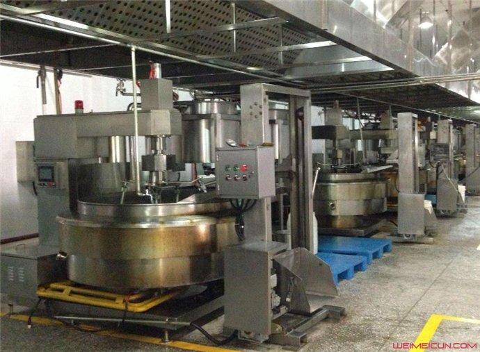 火锅底料的生产过程