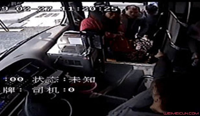 司机拒绝1乘客上车