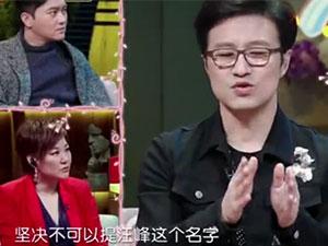 章子怡爸妈曾反对她和汪峰结婚 章子怡曝两