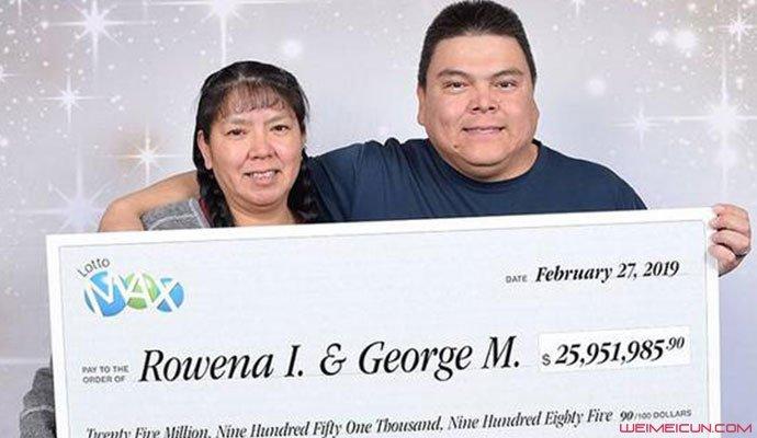 夫妇领走1.3亿巨奖
