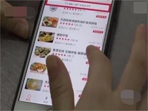 高校食堂推外卖app 学生送餐月入千元始末曝光