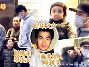 刘恺威带女儿逛街 小糯米揉眼撒娇超级可爱