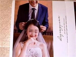 婚纱照只有半张脸怎么回事 婚纱照新郎只有