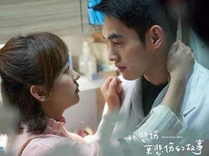 杨佑贤的扮演者是谁 揭张书豪个人资料及背景女友是谁