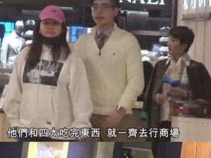 何超盈陪未婚夫逛街 香港第三女首富陪同成