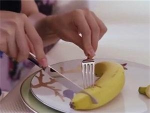 花10万块学切香蕉怎么回事 中国新富花钱方式令人意想不到