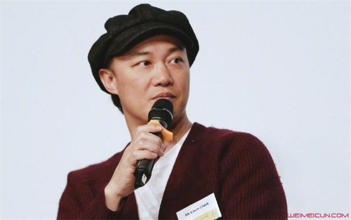 陈奕迅黑脸请学生离场 披露事件详情及背后原因真是好无奈  第2张