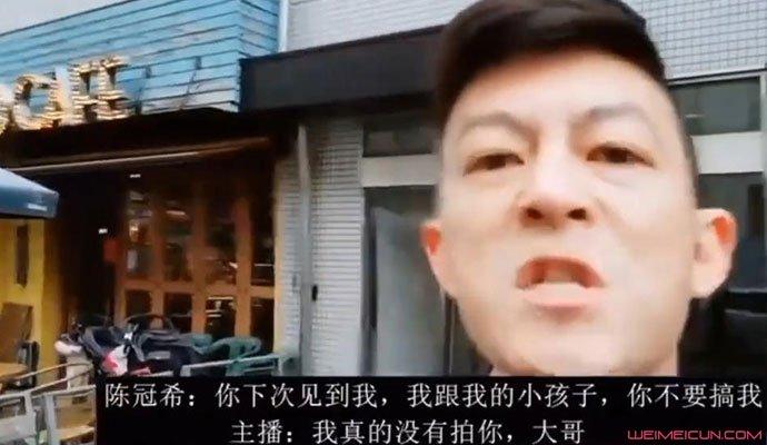杨宗纬评论男主播