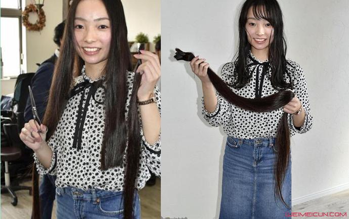 世界最长头发捐出