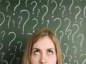 六成网友提笔忘字怎么回事 网友提笔忘字的原因是什么