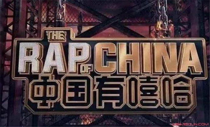 中国有嘻哈你有个几把是什么歌 这首歌原创是谁  第1张