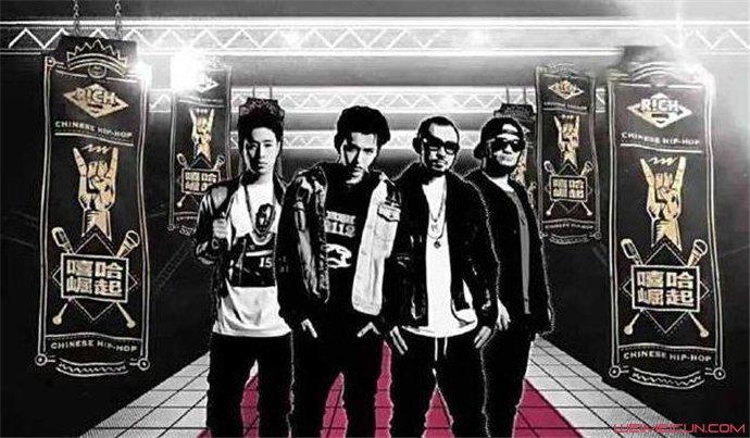 中国有嘻哈你有个几把是什么歌 这首歌原创是谁  第2张