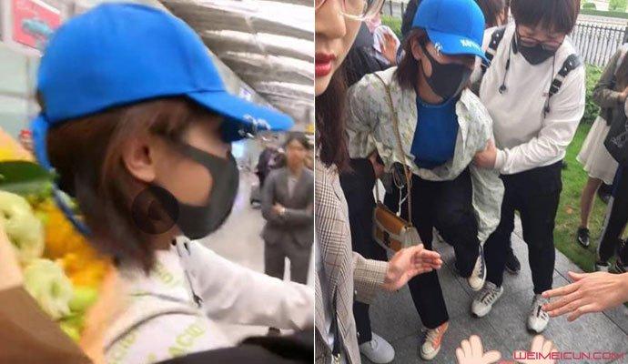 杨紫回应机场被砸 被CP粉围堵现场画面混乱不堪  第2张