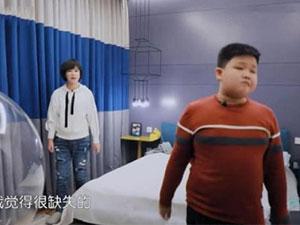 杜华儿子参加变形计 乐华娱乐CEO杜华之子赵