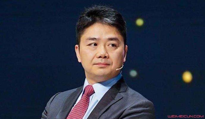 刘强东被起诉 起底刘强东性侵案女主刘静尧胜算有多大  第1张