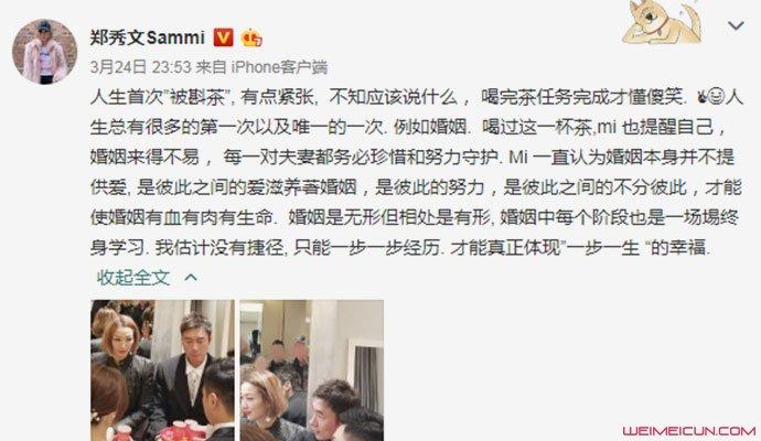 曝郑秀文搬离爱巢 因老公出轨事件伤透心的她搬去哪里  第3张