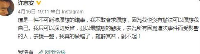 许志安被暂停工作怎么回事 这是为其婚内出轨黄心颖买单  第2张