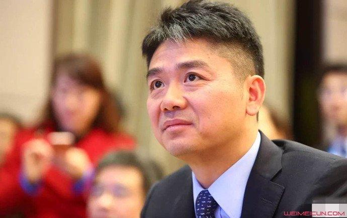 刘强东六项罪名