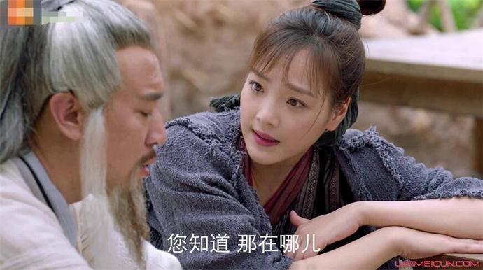 封神演义小娥是哮天犬吗 小娥真实身份及其与杨戬关系曝光  第4张